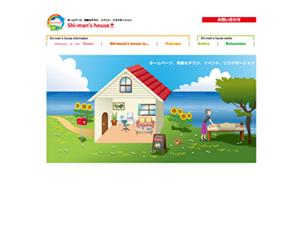 ホームページ、名刺&チラシ、イベント、リラクゼーションお任せください♪ものつくり屋  Shi-man's house