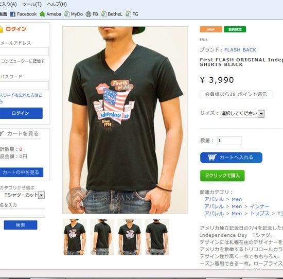 First BASE Men's Hakodate STAFF BLOG