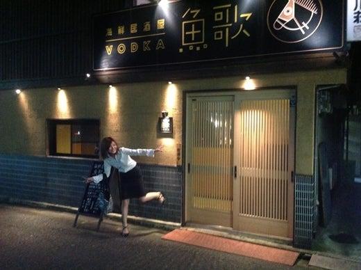 魚歌 海鮮居酒屋>