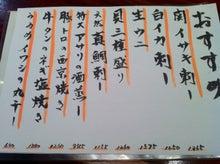 $中央区 日本橋 水天宮(人形町)の『ごちそう家 ぽん太の気まぐれ』ブログ☆-本日