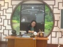 $雲瀾茶館のブログ-授業の担任の先生