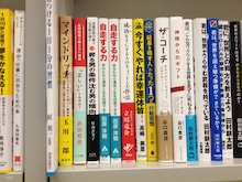 田原洋樹の『人材育成に全力投球』
