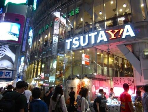 ∞最前線 通信-TSUTAYA渋谷