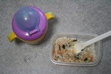 ゆずソッチの離乳食