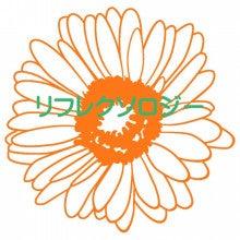 旭川Baby&Kidsマッサージ教室aire*アイレ