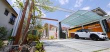 $岡山 ガーデン エクステリア デザイン 外構 美興プランニング
