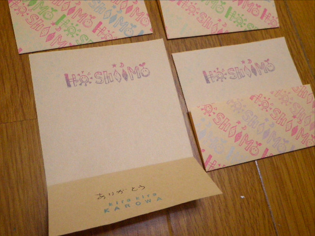 $kira kira サンキャッチャーと手作り雑貨       ☆ KAROWA の手仕事 ☆