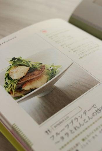 simple-フルーツブランデーレシピ本1