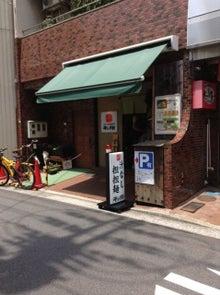 静岡麺偵團の麺ズファイル-汁なし担担麺専門 キング軒