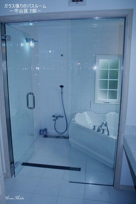 $住まいと環境~手づくり輸入住宅のホームメイド-ガラス張りのバスルーム