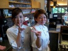 $大広 (レストラン 居酒屋 飲食店)のブログ-1373000658773.jpg