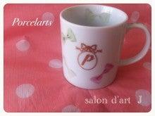 $Art  Craft 教室  salon d'art J   (大阪 堺市・泉大津市、和歌山 橋本市)-image