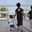 【募集中】8月名古屋…