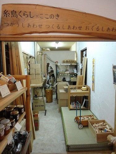 ぴろきちのブログ(福岡)-ここのき