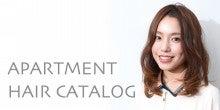 $APARTMENTのスタッフブログ
