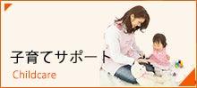 女性が運営する便利屋サポートワン
