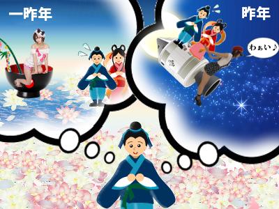 PIGMYANオフィシャルブログ「わくわくピグミャンランド」Powered by Ameba-2