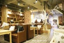 中国大連生活・観光旅行ニュース**-大連 Uni cafee