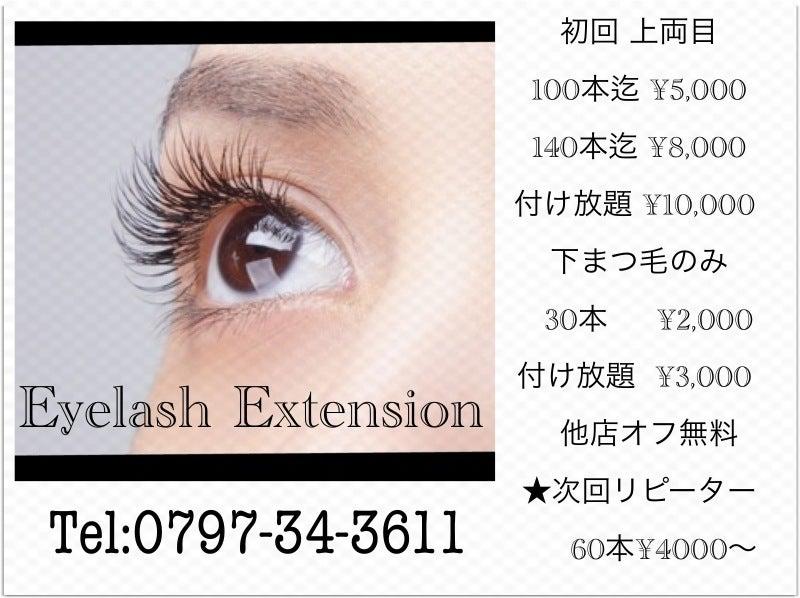 $神戸、西宮、芦屋ネイルサロンAshiya Garden Nail&Eyelash