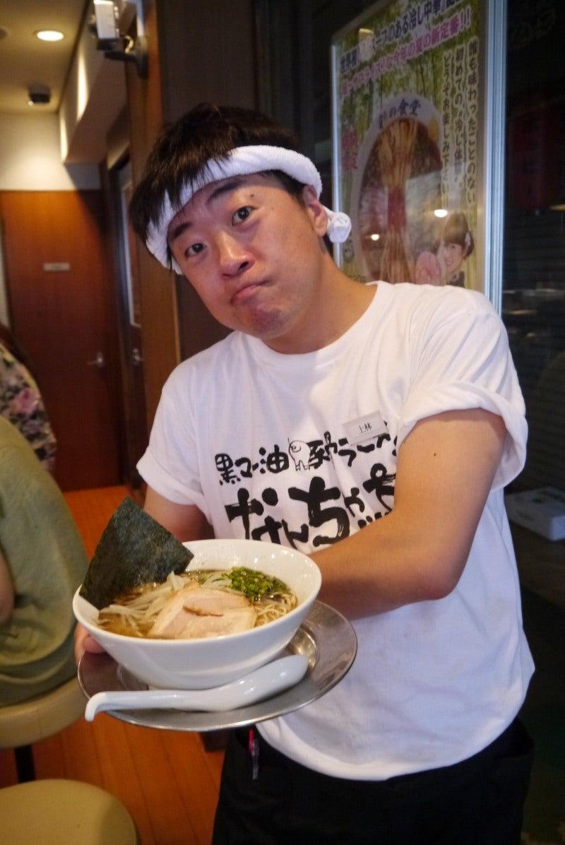 なんちゃッ亭-2