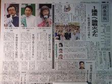 $加納有輝彦のブログ 幸福実現党 岐阜県本部 参議院選挙区代表