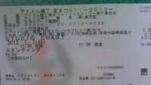 ぶい(SSC-VAP)のアメブロ (目的未定)-130707_0902~010001.jpg