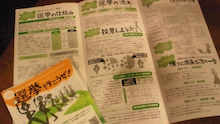 mirabokuのブログ