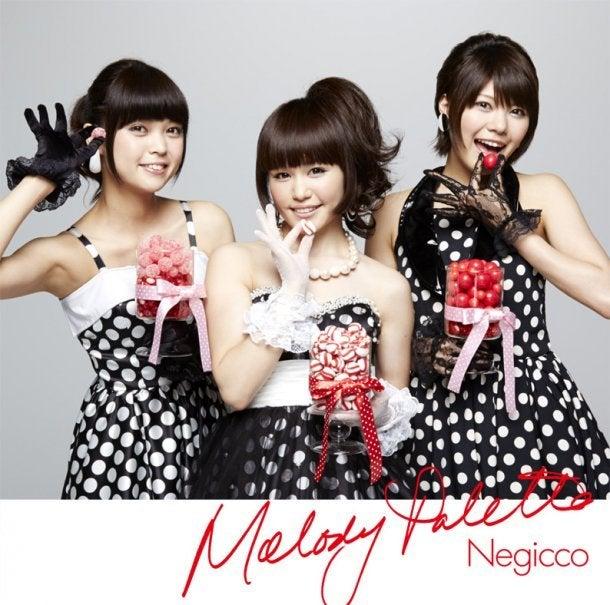 Melody Palette