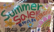 エスニック雑貨店 RAJAH-ラジャ- ☆HAPPY LIFE☆-20130707_194607.jpg