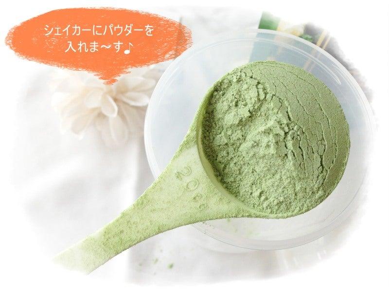 酵素ダイエット<グリーンベリースムージー>副作用と口コミブログ-グリーンベリースムージー 副作用 口コミ3