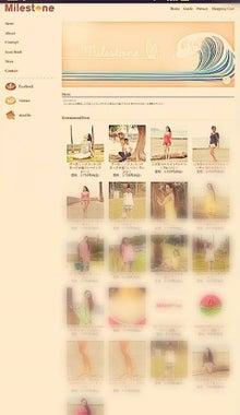 保里尚子-MILESTONE HP