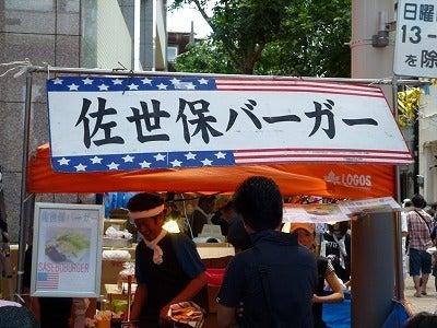 ザ・外食記録 ~今日も閲覧ありがとう~-10-佐世保