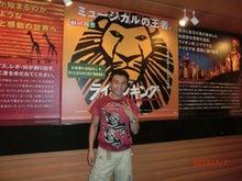WBC世界名誉王者西岡利晃オフィシャルブログ