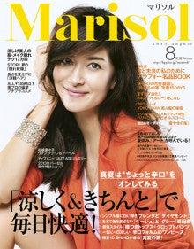 【掲載情報】Marisol 2013年8月号「中村格子のラジオ体操第2で開運 ...