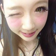 ゆらゆら☆おもちゃ箱-CYMERA_20130708_171153.jpg