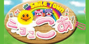 J:COM「SmileTown ニコニこあ」