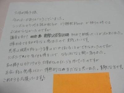 看護師陽子が綴る自分の幸せに気づく方法