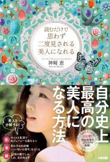 神崎恵 オフィシャルブログ powered by ameba
