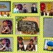 『香川真司のおもてな…