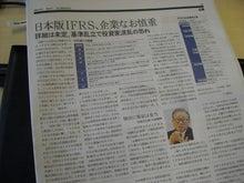 自見庄三郎のブログ-日経ヴェリタス