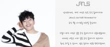 ヨ・ジング韓国公式サイト
