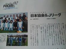 $Japan Journal
