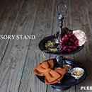 ACCESSORY STAND アクセサリースタンド 112237 / PUEBCO プエブコ小物ジュエリー オブジェ レトロ ビンテージ 錆 小物置き トレイ