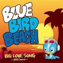 $BLUE BIRD BEACHオフィシャルブログ「B組日記」Powered by Ameba-image