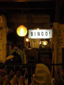 BINGO!<ビンゴ!>のブログ