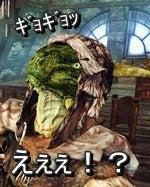 旅するトカゲ-マジかい!?