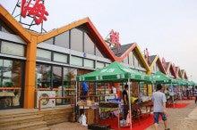 中国大連生活・観光旅行ニュース**-大連 海浜公園で海鮮料理