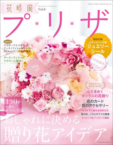 フラワーサロン 清凛Seirinのオフィシャルブログ