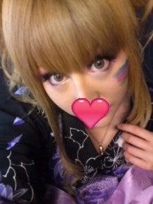 輝薇姫~きらひめ~南条ひな☆オフィシャルブログ-130708_1742~020001.jpg