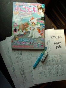 かわもと家のわにゃんこ育児-DCF00020.jpg